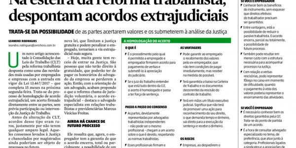 Matéria sobre acordos extrajudiciais traz manifestação da AMATRA IV