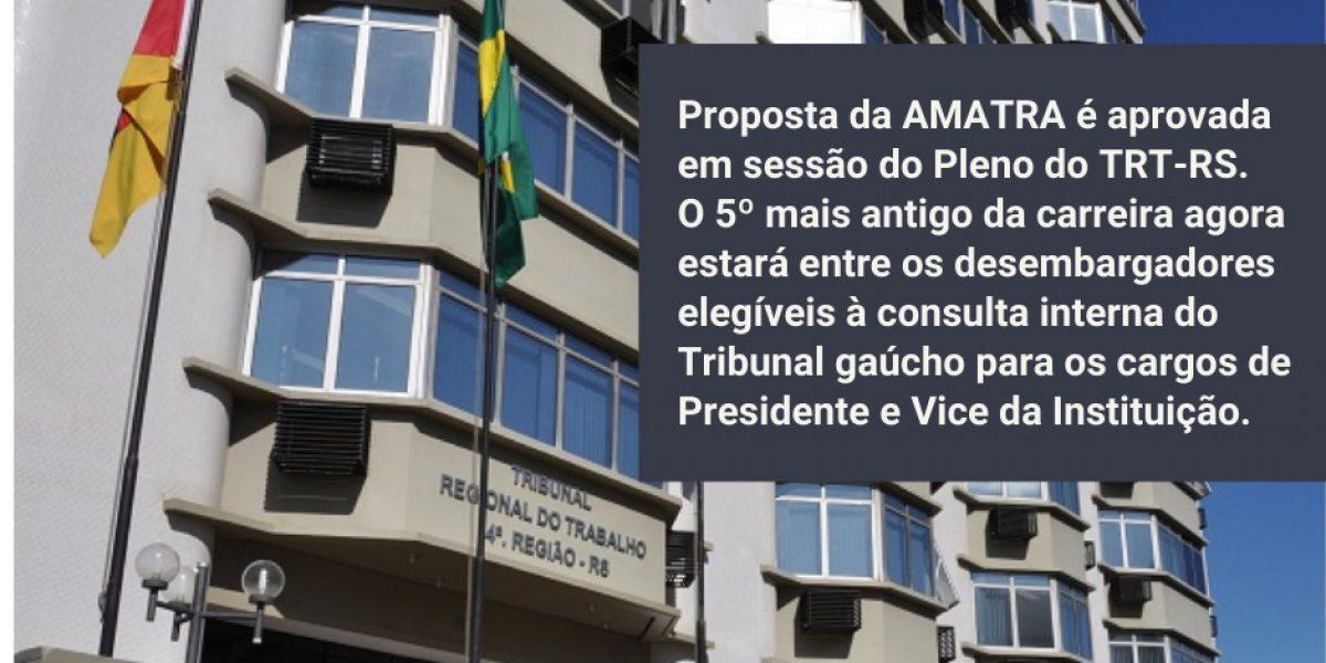 Eleições 2021: AMATRA saúda avanço no processo de escolha da administração do TRT